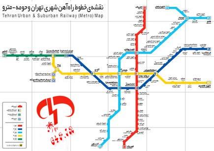دانلود نقشه خطوط متروی تهران در سال ۱۳۹۱ - کم حجم - کیفیت بالا