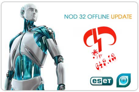     32 -   - update nod 32