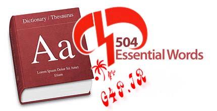 دانلود نرم افزار آموزش ۵۰۴ لغت ضروری مکالمه زبان انگلیسی – ۵۰۴ Essential Words v5