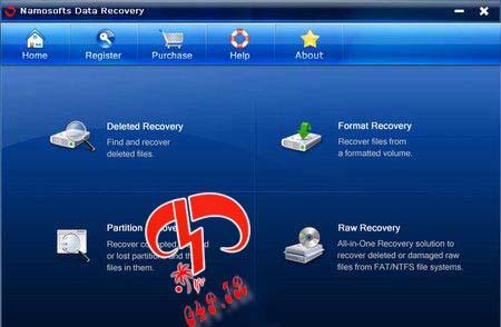 دانلود نرم افزار بازیابی سریع اطلاعات – Namosofts Data Recovery 2.0.2.1
