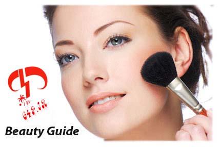 دانلود نرم افزار تجربه آرایشگری مجازی – Beauty Guide v1.4