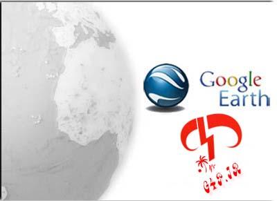 دانلود نرم افزار مشاهده و جستجو کره زمین – Google Earth Plus v6.0.3.2197