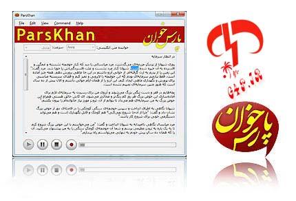 دانلود نرم افزار خواننده متون فارسی برای کامپیوتر – ParsKhan v1.1