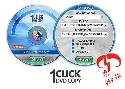 دانلود نرم افزار کپی آسان دی وی دی با فشار یک کلیک - پرتابل - 1Click DVD Copy Pro 4.2