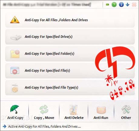 دانلود نرم افزار قفل گذاری بر روی عملیات کپی ، اجرا و حذف فایل ها – M File Anti-Copy v5.5