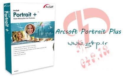 دانلود برنامه زیباسازی حرفه ای چهره – ArcSoft Portrait Plus v1.1.0.128