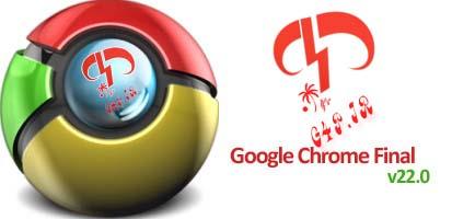 دانلود مرورگر سریع گوگل کروم – Google Chrome 22.0.1229.79 Final